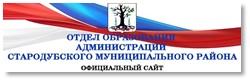 obrstarray.ru